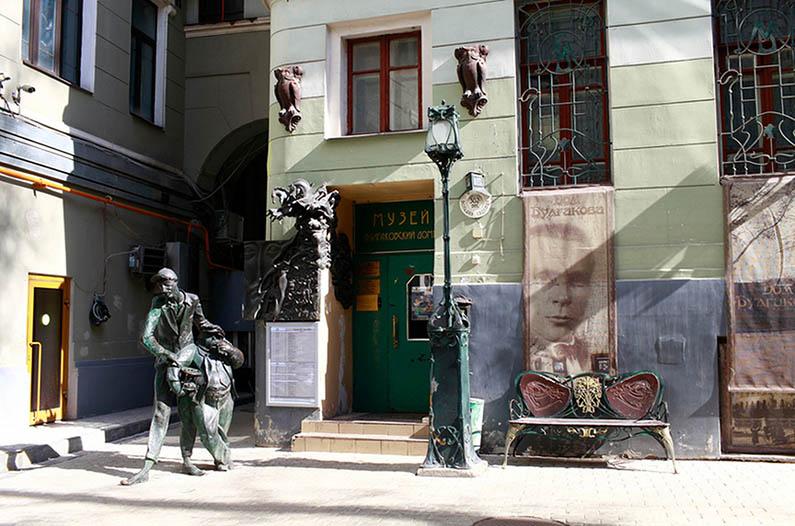 «Нехорошая квартира» – Музей-квартира Булгакова в Москве ...